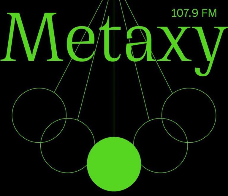 METAXY