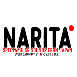 imagem do programa Narita
