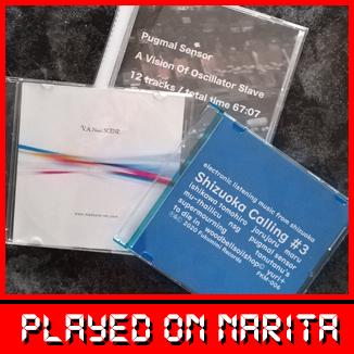narita007